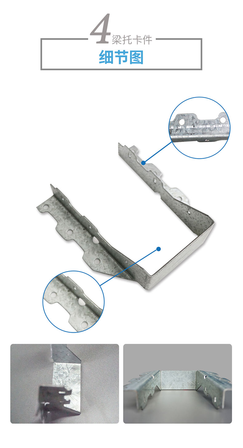 Truss Bracket connect parts