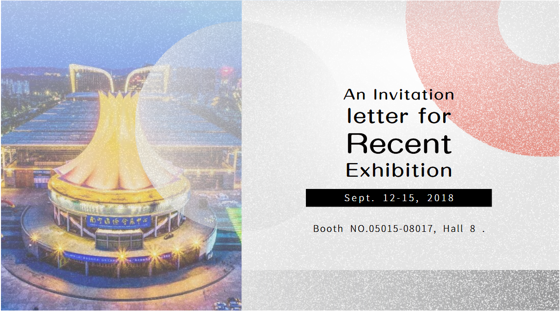 Exhibition Booth Invitation : The china asean expo caexpo
