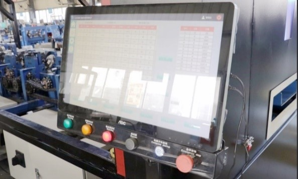 MF200 control system2