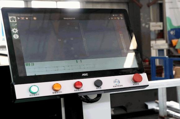light gauge machine 15