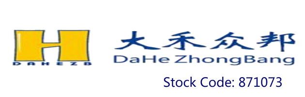 Dahezhongbang (Xiamen) Intelligent Technology Co., Ltd.